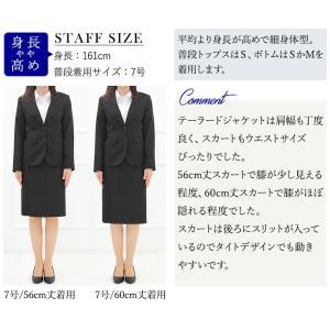 スーツ レディース リクルートスーツ 女性 スカートスーツ 2点セット オフィス 通勤 ビジネス 就活 面接 大きいサイズ 40代 試着 あすつく ashblond 20