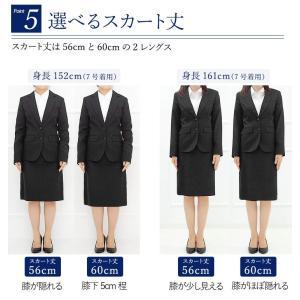 スーツ レディース リクルートスーツ 女性 スカートスーツ 2点セット オフィス 通勤 ビジネス 就活 面接 大きいサイズ 40代 試着 あすつく ashblond 04