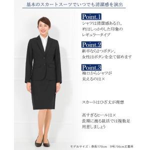スーツ レディース リクルートスーツ 女性 スカートスーツ 2点セット オフィス 通勤 ビジネス 就活 面接 大きいサイズ 40代 試着 あすつく ashblond 05