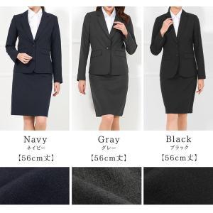 スーツ レディース リクルートスーツ 女性 スカートスーツ 2点セット オフィス 通勤 ビジネス 就活 面接 大きいサイズ 40代 試着 あすつく ashblond 06