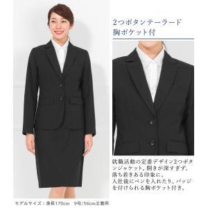 スーツ レディース リクルートスーツ 女性 スカートスーツ 2点セット オフィス 通勤 ビジネス 就活 面接 大きいサイズ 40代 試着 あすつく ashblond 09