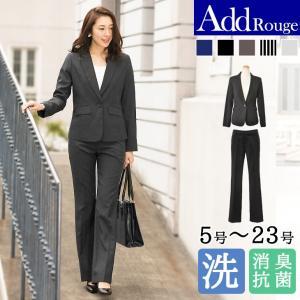リクルートスーツ 女性 スーツ レディース パンツスーツ 2点セット 通勤 ビジネス 就活 面接 大...