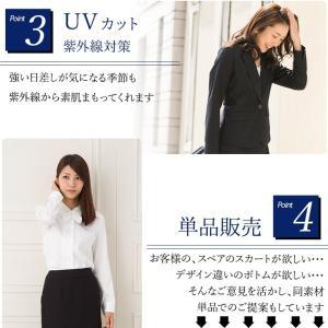 クーポン対象 スーツ レディース リクルートスーツ 女性 パンツスーツ 2点セット 通勤 ビジネス 就活 面接 大きいサイズ 小さいサイズ 40代 試着 あすつく|ashblond|14