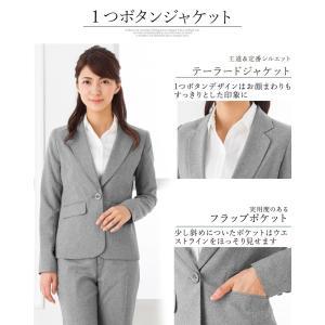 クーポン対象 スーツ レディース リクルートスーツ 女性 パンツスーツ 2点セット 通勤 ビジネス 就活 面接 大きいサイズ 小さいサイズ 40代 試着 あすつく|ashblond|15