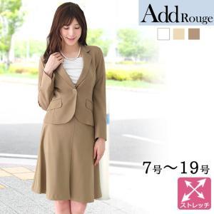 スーツ レディース 七分袖 ストレッチ 夏 通勤 ビジネス 就活 面接 スカートスーツ ジャケット スカート 大きいサイズ 小さいサイズ クールビズ 40代|ashblond