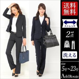 送料無料 リクルートスーツ 女性 スーツ レディース パンツ...
