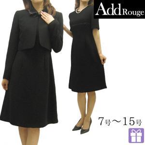 卒業式 服 母 スーツ ブラックフォーマル レディース 40代 洗える ウォッシャブル 喪服 スーツ ワンピース フォーマル 女性 ママスーツ 礼服|ashblond