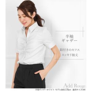 シャツ ブラウス レディース ストレッチ UV...の詳細画像3