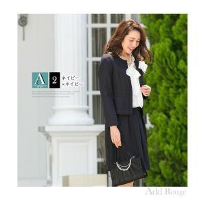 セレモニースーツ 入学式 卒業式 スーツ 服 ...の詳細画像5