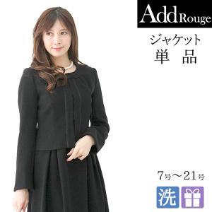 卒業式 服 母 スーツ ブラックフォーマル レディース 40...