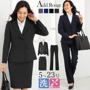 スーツ レディース リクルートスーツ 女性 パンツスーツ スカートスーツ 3点セット ストレッチ 通勤 ビジネス 就活 大きいサイズ 40代 試着 あすつく|ashblond