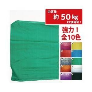 カラー強力土のう袋(土嚢袋) 緑