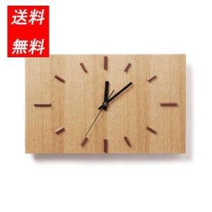 壁掛け時計  かけ時計 木製時計 おしゃれ かわいい 時計 Nagaten Clock  ナガテンク...