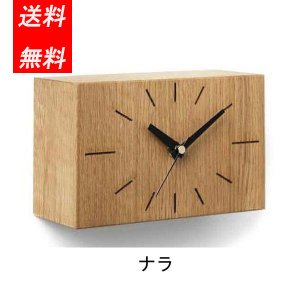 時計 壁掛け時計  かけ時計 木製時計 おしゃれ かわいい  ナガテンクロック  Sタイプ ウォール...