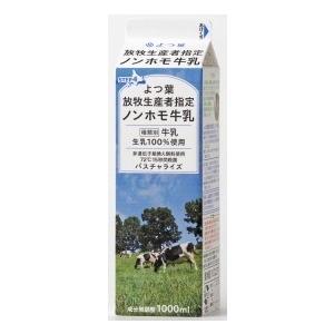 よつ葉 放牧生産者指定ノンホモ牛乳 1L