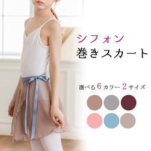 ニュアンスのある微妙な色合いが素敵なシフォン巻きスカートです! グレーとスモーキーピンクの2色に新色...