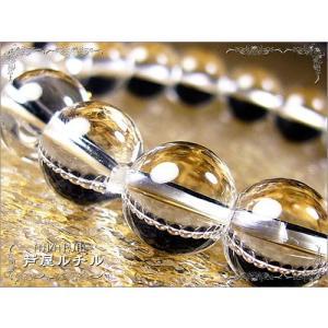特別価格!水晶/天然石パワーストーンブレスレット/水晶10m...
