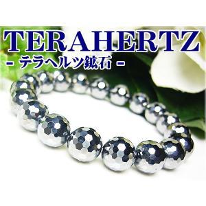 【高品質】テラヘルツ鉱石10mmブレスレット/多面カット・ミラーボール超遠赤外線/健康|ashiya-rutile