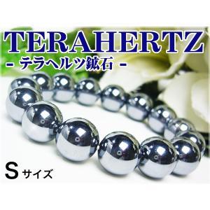 【高品質】大玉12mmテラヘルツ鉱石スレット/Sサイズ/超遠赤外線/健康|ashiya-rutile