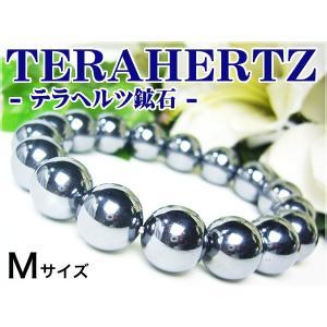 【高品質】大玉12mmテラヘルツ鉱石スレット/Mサイズ/超遠赤外線/健康|ashiya-rutile