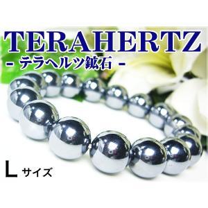 【高品質】大玉12mmテラヘルツ鉱石スレット/Lサイズ/超遠赤外線/健康|ashiya-rutile