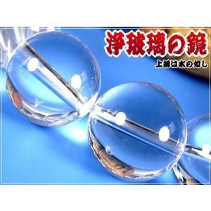 水晶パワーストーンブレスレット/16mm〜18mm ashiya-rutile