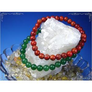 ブラジル水晶クラスター/天然石パワーストーン浄化用/約241g|ashiya-rutile