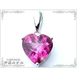 超大粒かわいいハート型/宝石ピンクトパーズ/ペンダントトップ/天然宝石|ashiya-rutile