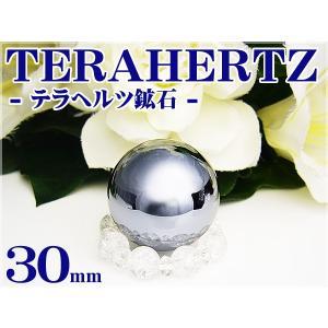 30mm特大丸玉【高品質】テラヘルツ鉱石/超遠赤外線/健康|ashiya-rutile