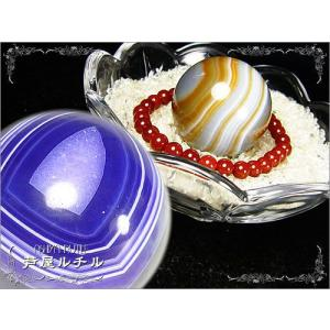厄除け/瑪瑙メノウ40mm/さざれ水晶200g/日本製ガラス器|ashiya-rutile