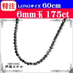 175ct特注60cmブラックスピネル/ネックレス/スターカット/大玉6mm|ashiya-rutile