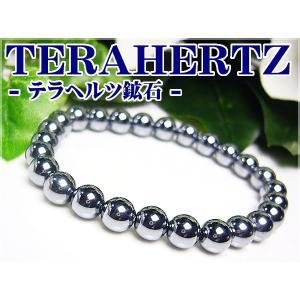 【高品質】テラヘルツ鉱石6mmブレスレット超遠赤外線/健康|ashiya-rutile