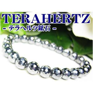 【高品質】テラヘルツ鉱石6mmブレスレット/多面カット・ミラーボール超遠赤外線/健康|ashiya-rutile