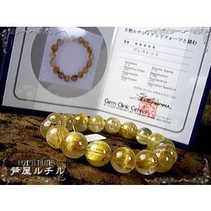 ルチルクォーツ/宝石鑑別書つき/高品質ルチルクォーツ/ブレスレット12mm/4つ星|ashiya-rutile