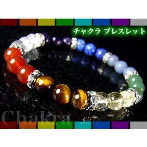 1万1000円→72%OFF チャクラブレスレット/8つの天然石 パワーストーンファッション/ロンデ...