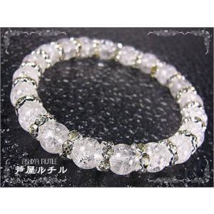 クラック水晶×ロンデル飾り/パワーストーン8mm ashiya-rutile