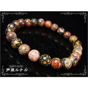 レオパードスキン/パワーストーン/天然石ブレスレット/8mm|ashiya-rutile