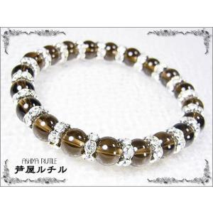 スモーキークォーツ×ロンデル飾り/天然石パワーストーンブレスレット8mm ashiya-rutile
