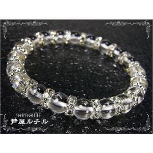 水晶×ロンデル飾り/天然石パワーストーンブレスレット8mm
