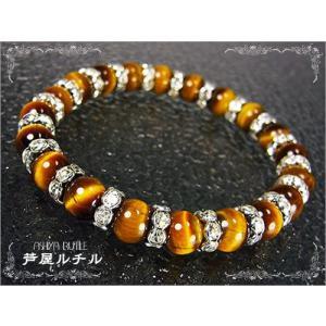 タイガーアイ×ロンデル飾り/パワーストーン8mm ashiya-rutile