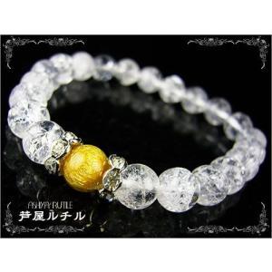 パワーストーン/ルチルクォーツ×クラック水晶ロンデル飾り/ブレスレット4つ星ランク|ashiya-rutile