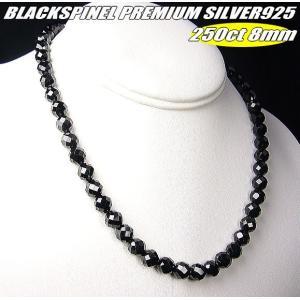 250ct!ブラックスピネル/天然石ネックレス8mm/45cm/Silver925/ラウンドカット|ashiya-rutile