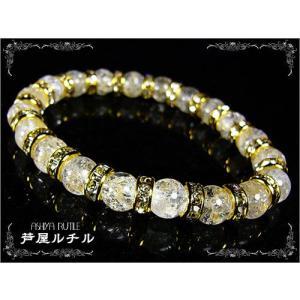 金ロンデル飾り/クラック水晶/爆裂水晶ブレスレット/天然石パワーストーン ashiya-rutile