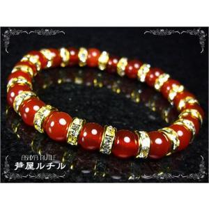 金ロンデル飾り/赤瑪瑙メノウブレスレット/天然石パワーストーン ashiya-rutile