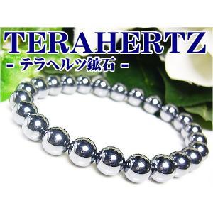 【高品質】テラヘルツ鉱石8mmブレスレット超遠赤外線/健康|ashiya-rutile