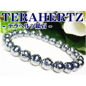 【高品質】テラヘルツ鉱石8mmブレスレット/多面カット・ミラーボール超遠赤外線/健康|ashiya-rutile