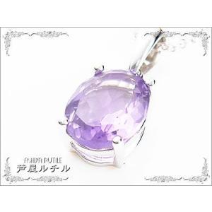 天然宝石アメジストネックレス|ashiya-rutile
