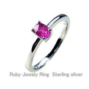 ルビーの指輪/オーバルカット/スターリングシルバー|ashiya-rutile