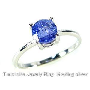 ≪完売御礼≫タンザナイトの指輪/スターリングシルバー|ashiya-rutile