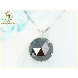天然ブラックダイヤモン0.9ct/一粒ダイヤ大粒/芦屋ダイヤモンド/ジュエリーネックレスK18WGホワイトゴールド|ashiya-rutile